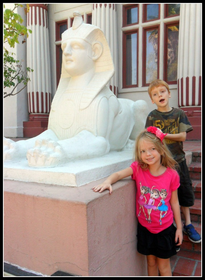 Field Trip to the Egyptian Museum